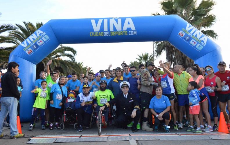 """Más de 5.000 competidores participaron en la """"XXII Corrida Familiar Mes del Mar 2016"""""""